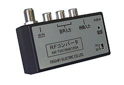 インターフェース Classembly Devices(R)ETC-G019(S7)